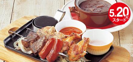 O combo de churrasco vem com quatro tipos de carnes e uma cumbuca de feijoada