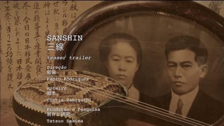 O Sanshin e a preservação da música okinawana no Brasil