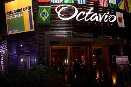 Entrada do Octávio Café em parceria com o Nakata.net Café, em São Paulo