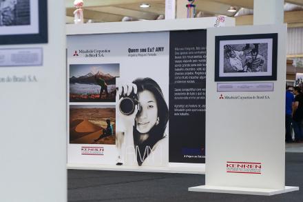 Mostra de fotografia no Festival do Japão