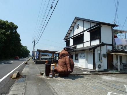 Personagem é recriado em tamanho real em Mihama, na província de Mie