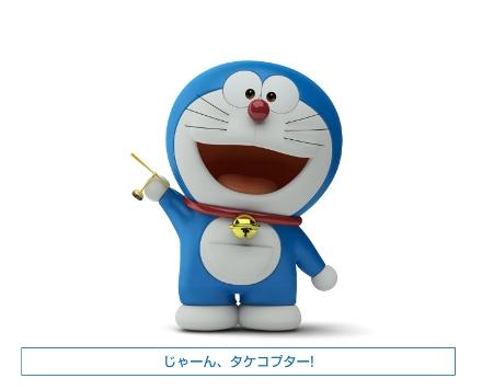 Doraemon entrega o takecóptero para o smartphone que passa a ser o controle