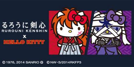 Kitty-chan de Kenshin e Shishio