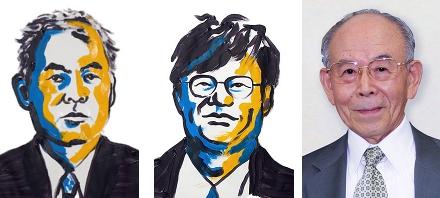 Nakamura, Amano e Akasaki desenvolveram o LED azul há 20 anos
