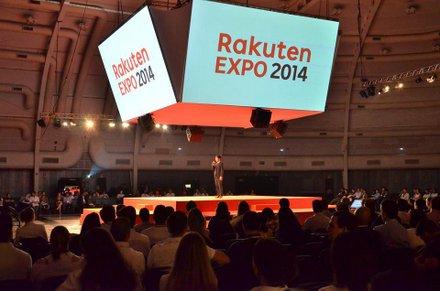 A Rakuten Brasil já atua com serviços de vendas eletrônicas, marketing, consultoria e e-books, desde 2011