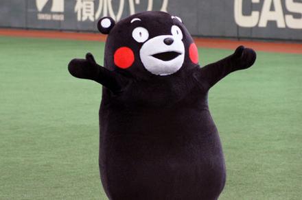 2011: Kumamon (Kumamoto)