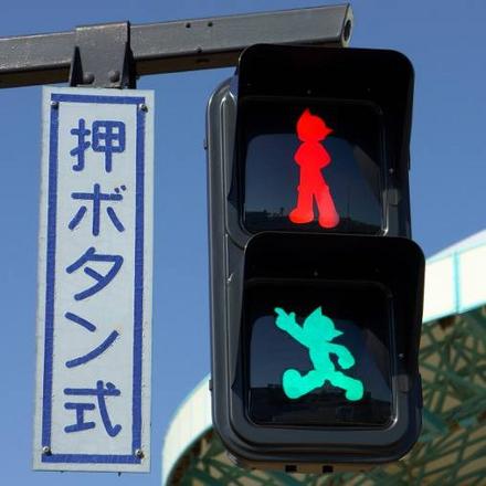Semáforo do Astro Boy, na cidade de Sagami, em Kanagawa