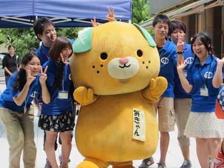Mikyan, o mascote da província de Ehime