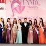 Fotos do concurso Miss Nikkey 2014 - Gala