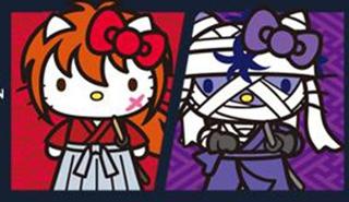 Hello Kitty se disfarça de Kenshin
