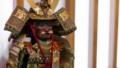 Qual a diferença entre samurais e ninjas?
