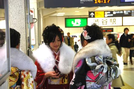 Maioridade no Japão é alcançada a partir dos 20 anos