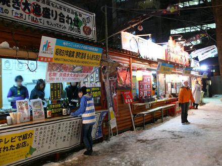 Hokkaido Winter Food Park