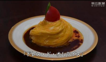 O restaurante de Saitama serve apenas 10 Dressed Omurices por dia