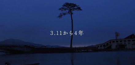 No dia 11 de março, todas as buscas com o termo '3.11' se converterão em 10 ienes para doação