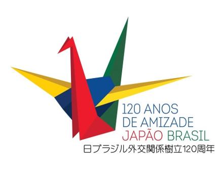 Logo oficial dos 120 anos de Amizade Brasil e Japão