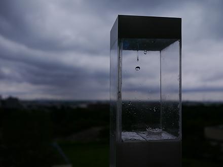 Tempescope é capaz de simular o céu de amanhã