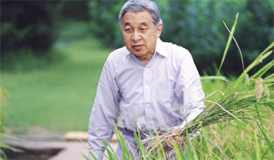 Akihito é especialista em peixes