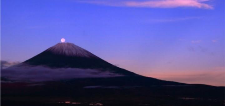 As vistas do Monte Fuji