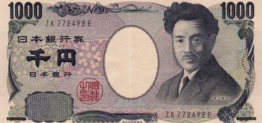 800px-1000_yen_banknote_2004