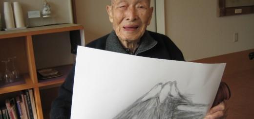 oldest_man