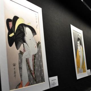 A exposição 'Admirável Mundo Novo, Admirável Mundo Velho Ukiyo-e' vai até o dia 28 de novembro