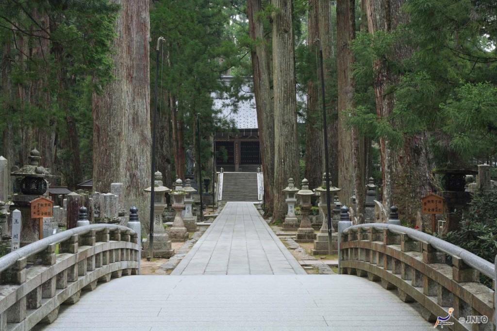 A rota de peregrinação das montanhas de Kii foi incluída na lista de patrimônios da Unesco em 2004