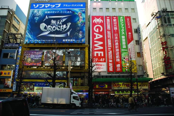 akihabara-rua