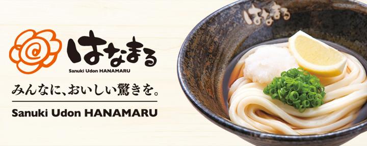 Hanamaru é um restaurante fast-food de udon