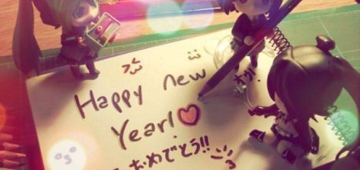 Como falar Feliz Ano Novo em japonês