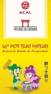 Moti Tsuki Matsuri da Liberdade