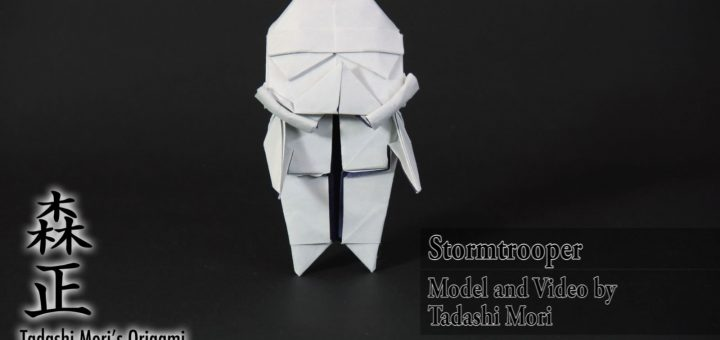 Aprenda a fazer um origami de Stormtrooper