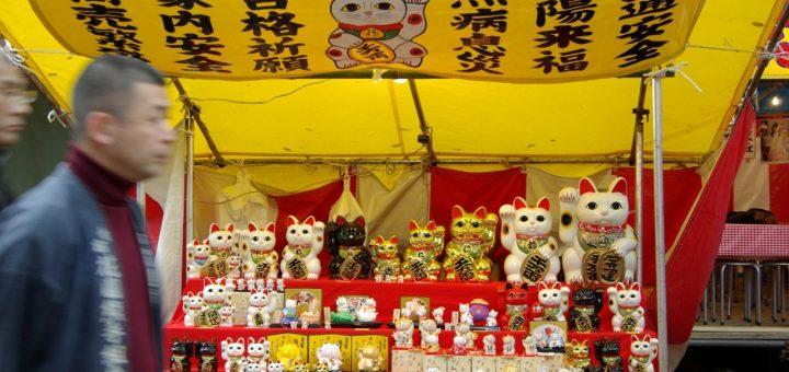 #MadeIndica - 5 amuletos da sorte japoneses
