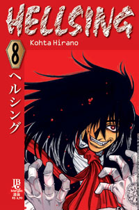 Hellsing #08
