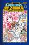 capa de Cavaleiros do Zodaco - Saint Seiya #16
