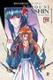 capa de Rurouni Kenshin #21