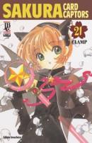 Sakura Card Captors #21
