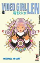Video Girl Len #29
