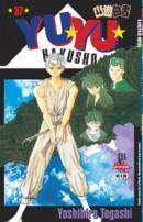 Yu Yu Hakusho #37