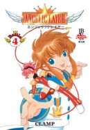 Angelic Layer #04