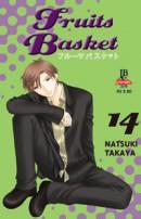 Fruits Basket #14