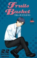 Fruits Basket #22