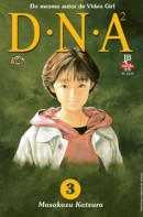 DNA² #03