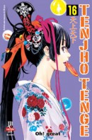 Tenjho Tenge #16