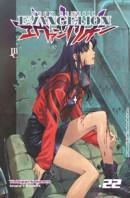 Neon Genesis Evangelion #22