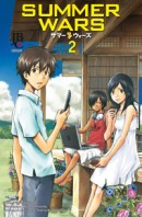 Summer Wars #02