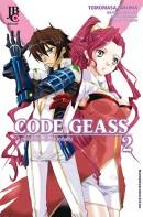 Code Geass: O pesadelo de Nunnally #02