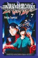 Neon Genesis Evangelion ESP. #07