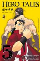 Hero Tales #05