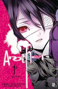 capa de Another #01